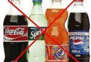 ازبین بردن ارگانهای بدن با پرطرفدارترین نوشیدنی های گازدار