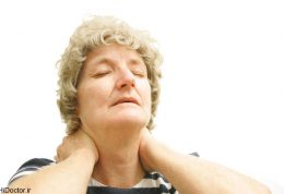علائم و درمان درد این ناحیه