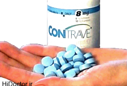 تازه ترین داروی امسال مختص کاهش وزن