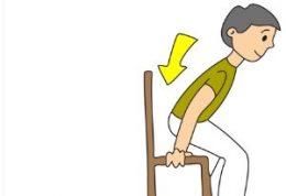 نشستن کم مساوی با بیماری کم