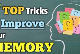 راهی ساده برای کمک به پایداری حافظه