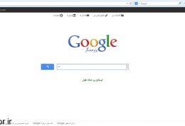 جستجو و یافتن مقاله های جدید و قدیمی در گوگل اسکولار