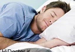 میزان استاندارد برای خوابیدن هر فرد
