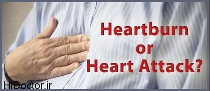 علامت سکته قلبی را با درد معده اشتباه نگیرید
