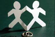 تشخیص میزان تفاهم در زناشویی