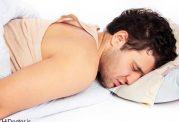خوابیدن از هشت ساعت بیشتر مرگ آور است!