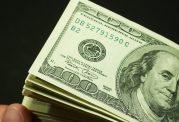 قانون های ساده برای افزایش سرمایه