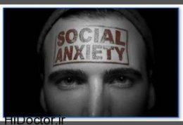اختلالات روانی در جامعه ما