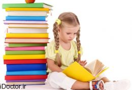آموزش و عادت دادن از بچگی به مطالعه