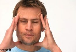 منشا سردرد روانی یا میگرن