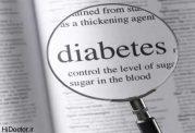 با این جراحی دیابت را دور بزنید