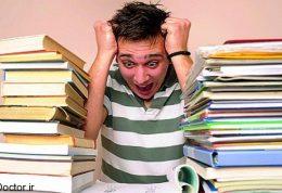 تحصیلات دانشگاهی عاملی برای استرس