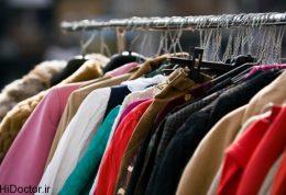 هرگز لباس دست دوم خریداری نکنید