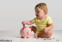کنار آمدن با هزینه های بچه داری