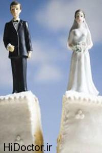 اهمیت شناخت زوجین از همدیگر