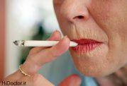 خانم هایی که در ترک سیگار ناتوانند