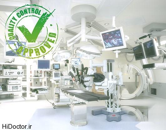 با قوانین  کنترل کیفی تجهیزات پزشکی آشنا شوید