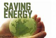 راهکارهایی برای کم کردن مصرف انرژی در منزل