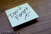 یاری ندان حافظه را جدی بگیریم