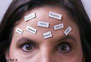 دور ریختن ذهنیات بیهوده و آزار دهنده با این روش