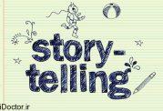 فواید بی نظیر قصه خواندن و شنیدن