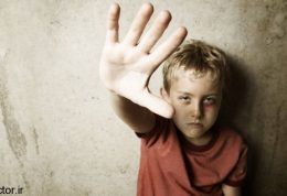 تاثیرات مخرب روحی و روانی خشونت بر کودک