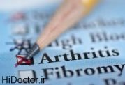 شیوه های مفید درمانی برای بهبود آرتروز