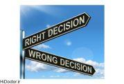 علت تردید و وسواس در عملکرد چیست؟