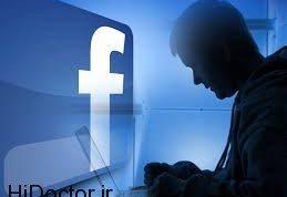 چرا ما ایرانی ها به فیس بوک بها می دهیم