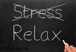 بهترین ضد استرس های طبیعی و پرفایده