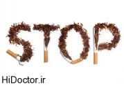 کاهش اعتیاد به سیگار با مصرف مکمل امگا3