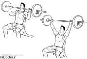 برنامه  56 روزه شوک دهنده برای رشد عضلات سینه