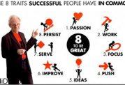 موفق ها و این اسرار