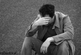 چرا اغلب اوقات ناراحتم؟