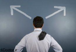 روش ها و ابتکارات جالب برای تصمیم گیری