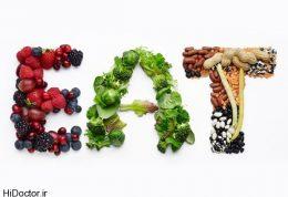 غذای سالم بخورید تا خسته نشوید