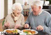 سالمندان و نوع غذای آنان