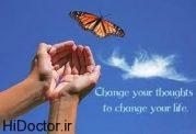 چگونگی تغییر در روحیات و خلقیات فردی