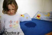 موارد موثر بر طولانی شدن شب ادراری در اطفال