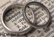 مشکوک بودن افراطی به همسر