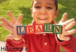 مهارت آموختن به اطفال