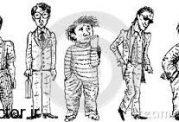 گوناگونی شخصیت ها و بررسی هر کدام
