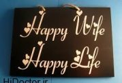روش های خوشحال کردن همسر
