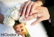 مشکلات برقراری رابطه پس از ازدواج