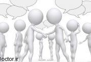 اختلال و ناتوانی در ایجاد ارتباط اجتماعی