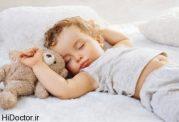 عوارض اجبار اطفال به خوابیدن در عصر