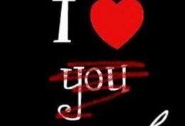 آیا عشق شما واقعی است؟