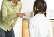 بحث بین کودک و والدین