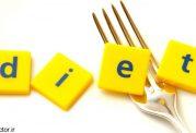 9  مورد مفید و مضر در ارتباط با لاغری