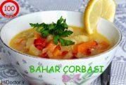 مفیدترین سوپ برای درمان بیماری های پاییزی